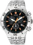 Citizen Men's Perpetual Calendar Eco-Drive Watch BL5210-58E